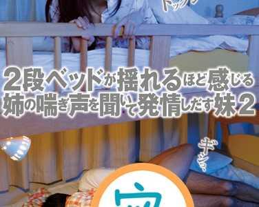 冈田优子150p 10musume_100篇艳情短篇小说全文阅读 一次疯狂刺激的交换经历 公车上的程 ...